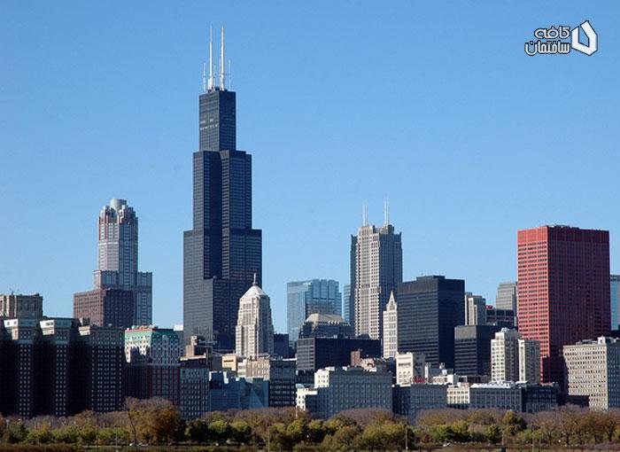 برج ویلیس شیکاگو شاهکار معماری دهه ۷۰